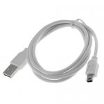 Καλώδιo usb 2.0 A αρσενικό σε mini usb 5pin σε λευκό χρώμα με μήκος 5 μέτρα.