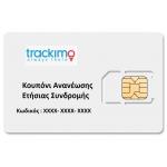 Κουπόνι ανανέωσης συνδρομής (1 έτος) για ολες τις συσκευές εντοπισμού Trackimo.