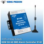 S140 GSM (3G-4G) σταθμός τηλεχειρισμού (4DIN+2DO+USB)